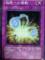 極限への衝動 遊戯王 カード KONAMI