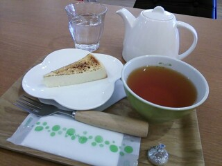 f:id:natuecafe:20161201131302j:plain