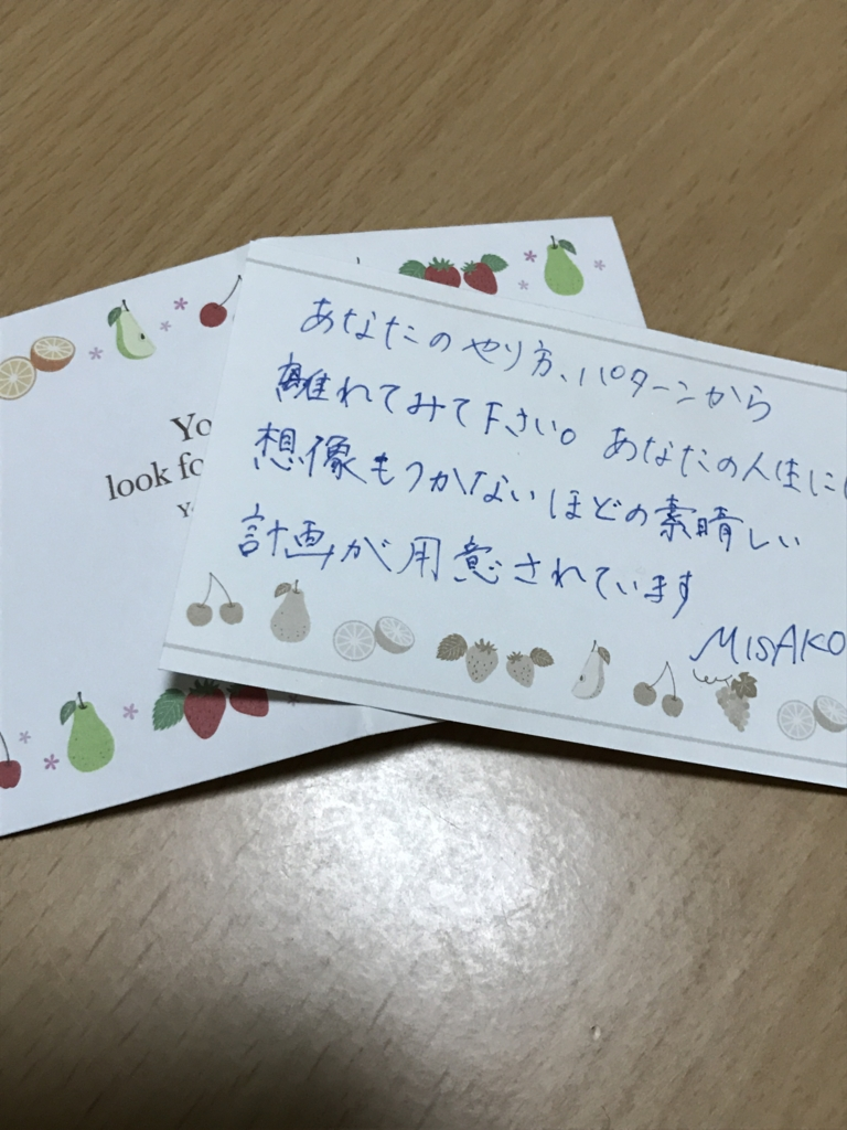 f:id:natuecafe:20170208230015j:plain