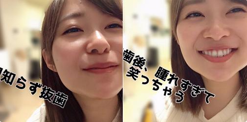 https://twitter.com/345__chan/status/861166861232128001