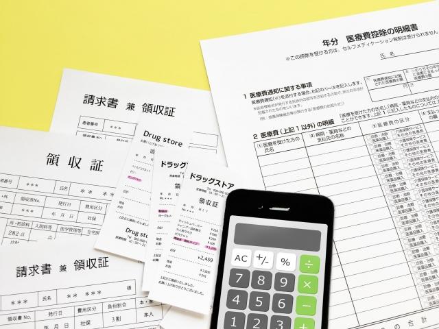 f:id:natukawa-haruto:20200914142315j:plain