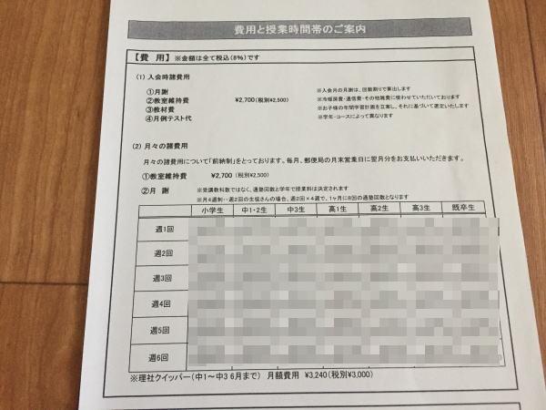 f:id:natukawa-haruto:20200915134913j:plain