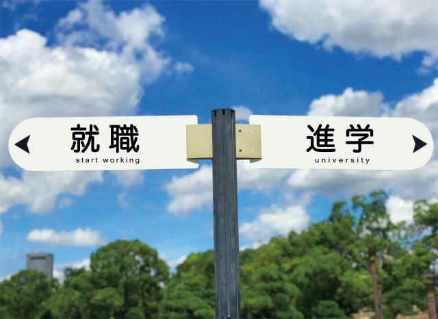 f:id:natukawa-haruto:20201002142615j:plain