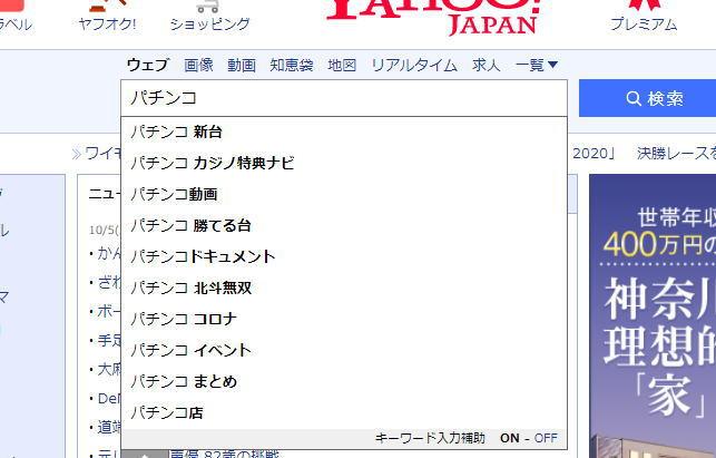 f:id:natukawa-haruto:20201005152432j:plain