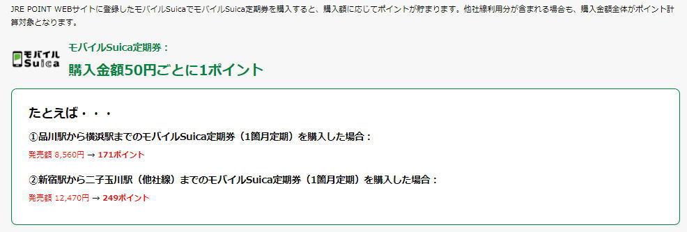 f:id:natukawa-haruto:20201029151429j:plain