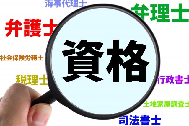 f:id:natukawa-haruto:20210324165421j:plain
