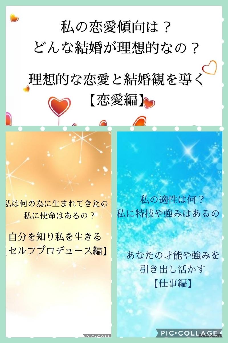f:id:natuki0804:20210511154830j:plain
