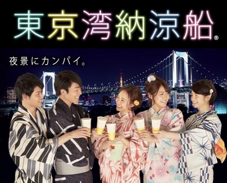 f:id:natukoi-deai-suport:20170726170142p:plain