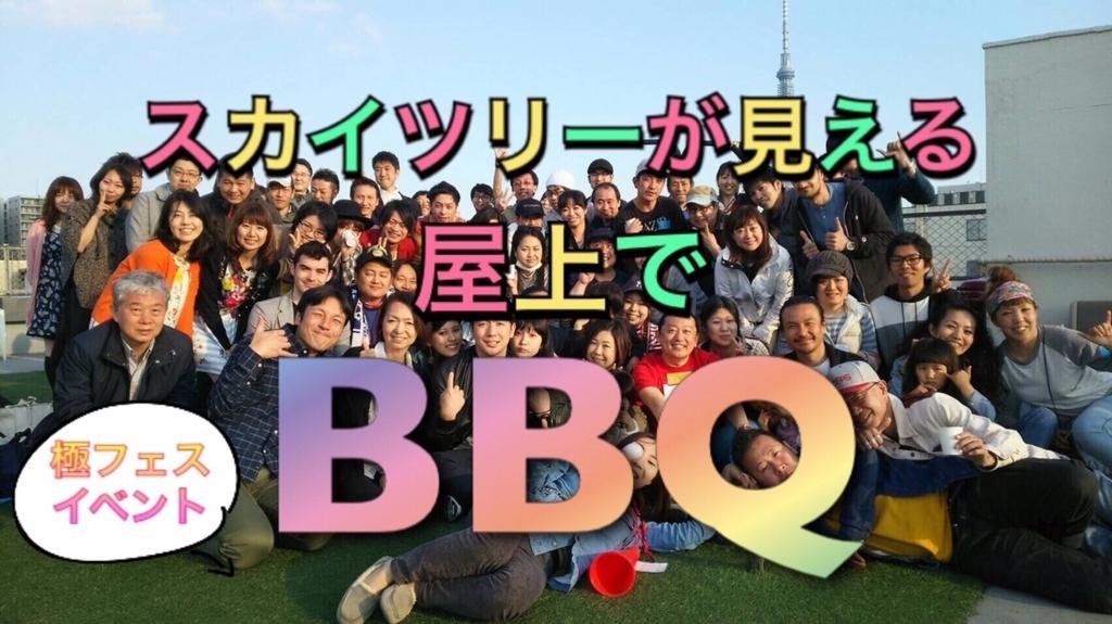 f:id:natukoi-deai-suport:20170805235019j:plain