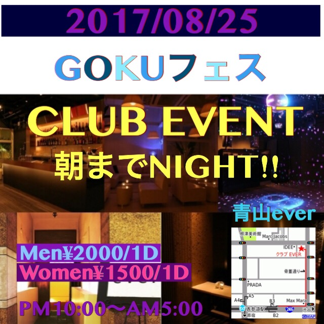 f:id:natukoi-deai-suport:20170811172633j:plain