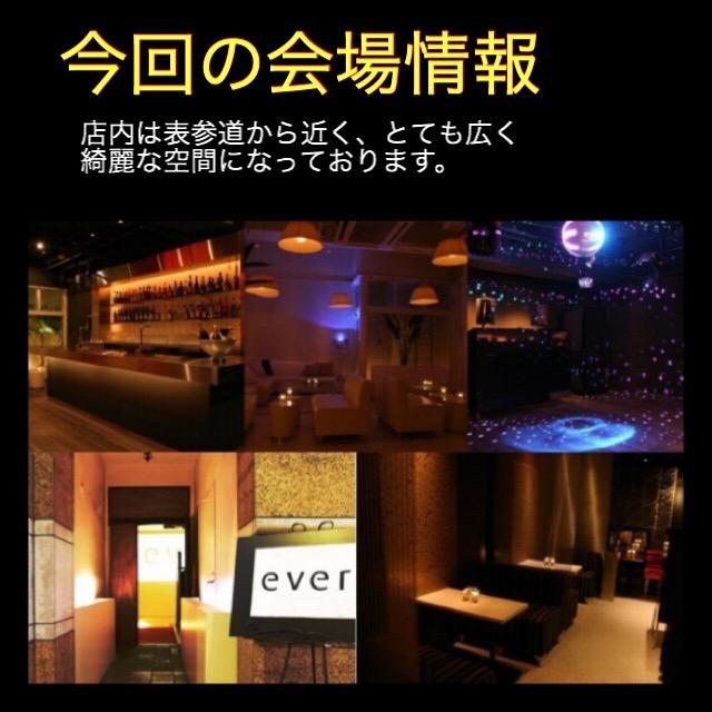 f:id:natukoi-deai-suport:20170811200508j:plain