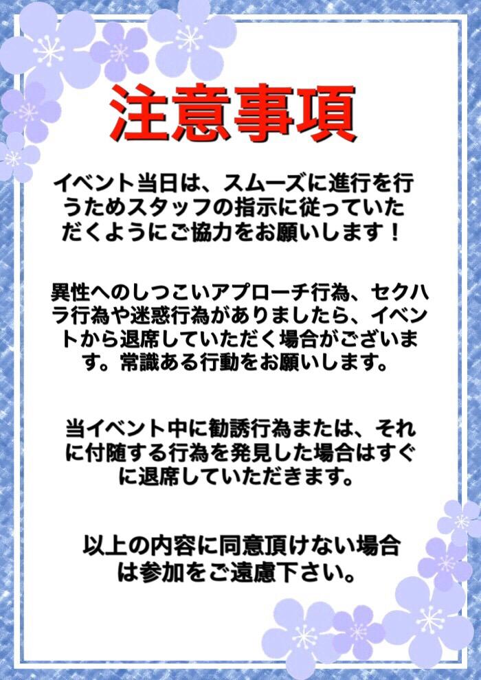 f:id:natukoi-deai-suport:20170812000049j:plain