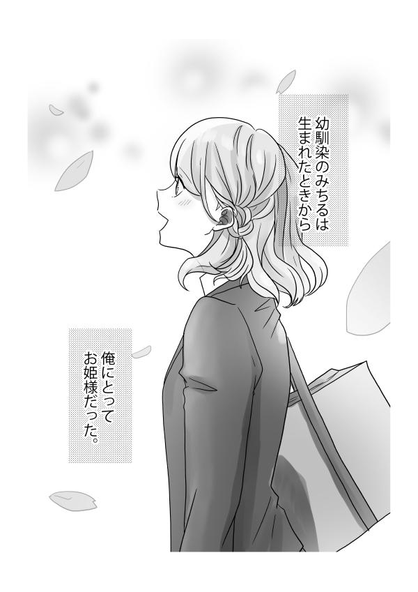 f:id:natumeakubi:20201202194649j:plain