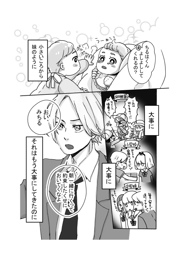 f:id:natumeakubi:20201202194653j:plain