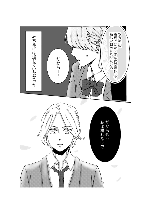f:id:natumeakubi:20201202194657j:plain
