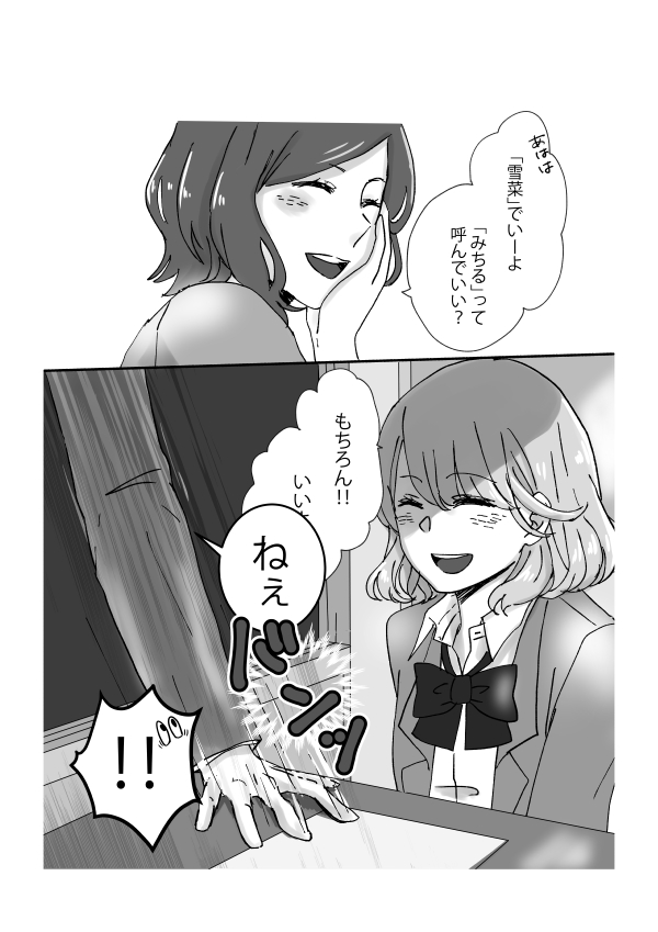 f:id:natumeakubi:20201203141812j:plain