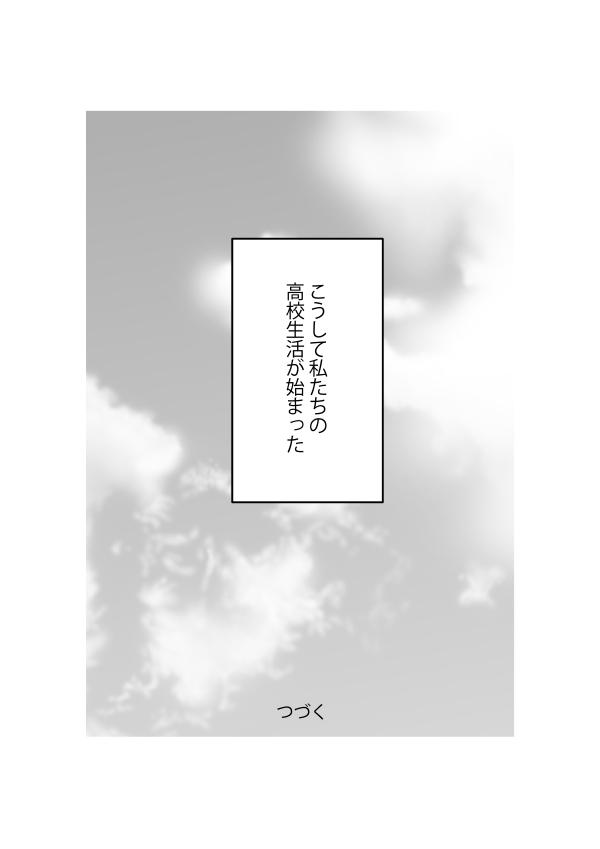 f:id:natumeakubi:20201203141824j:plain