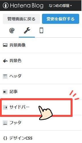 f:id:natumeakubi:20201203153555j:plain
