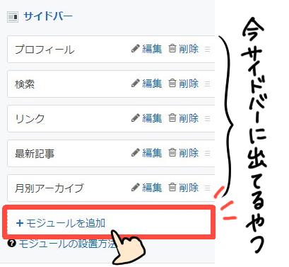 f:id:natumeakubi:20201203153611j:plain