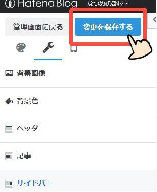 f:id:natumeakubi:20201203154745j:plain