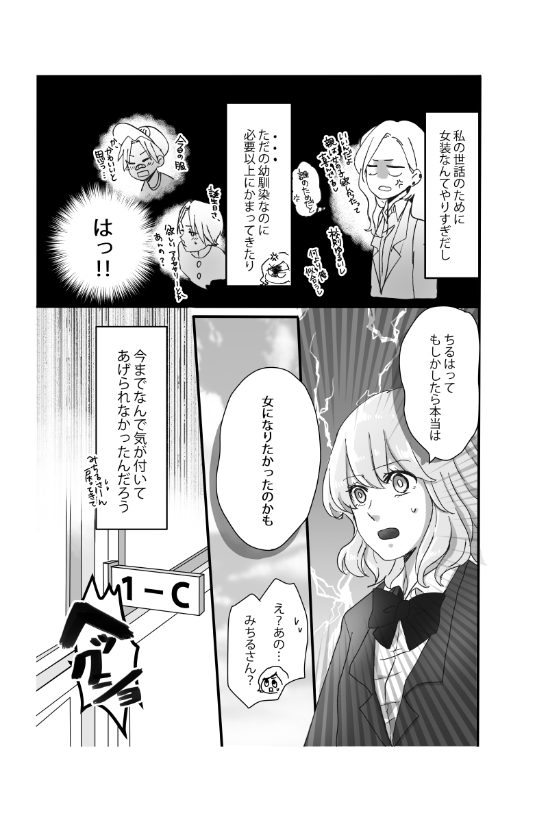 f:id:natumeakubi:20201204124530j:plain
