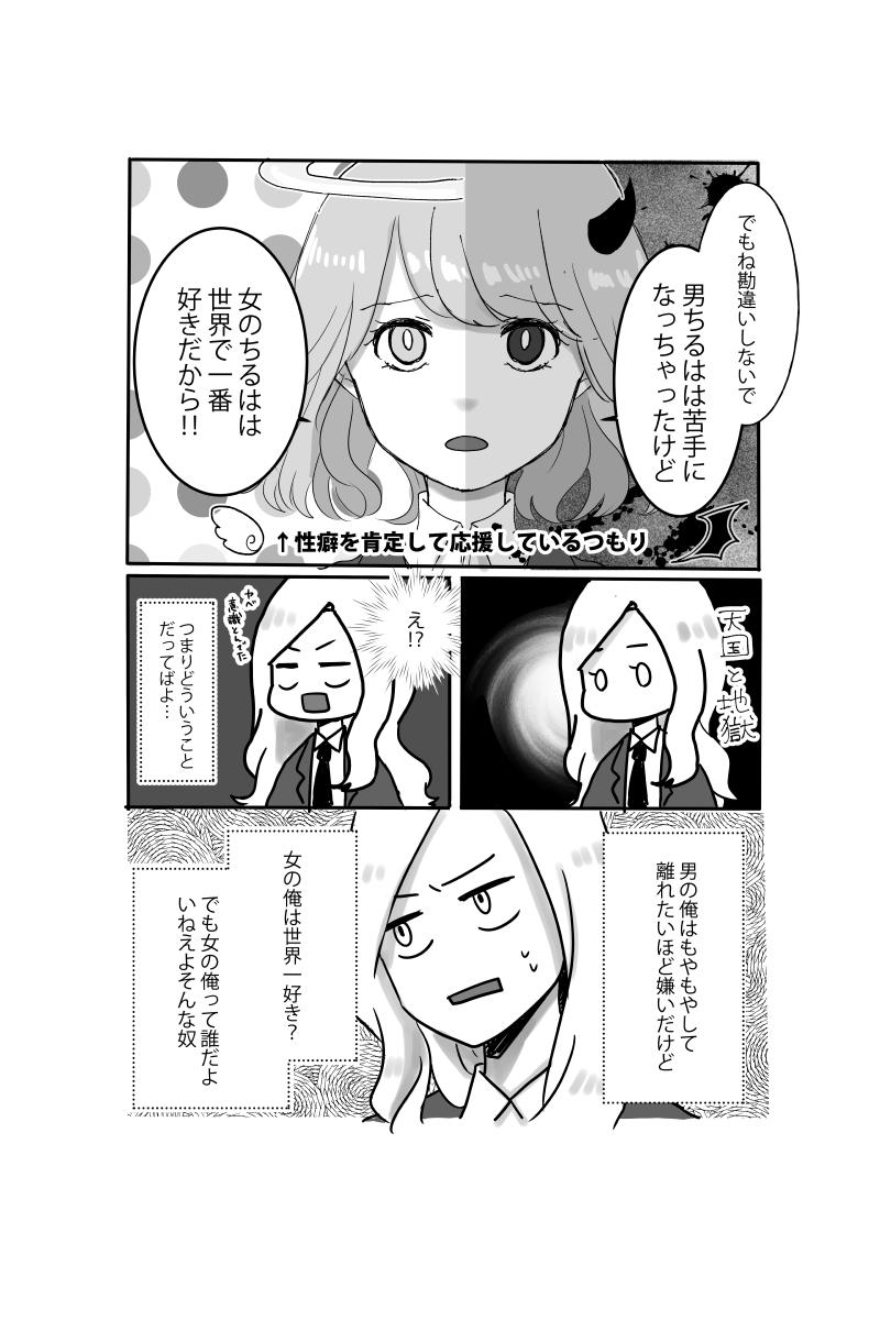 f:id:natumeakubi:20201216175811j:plain