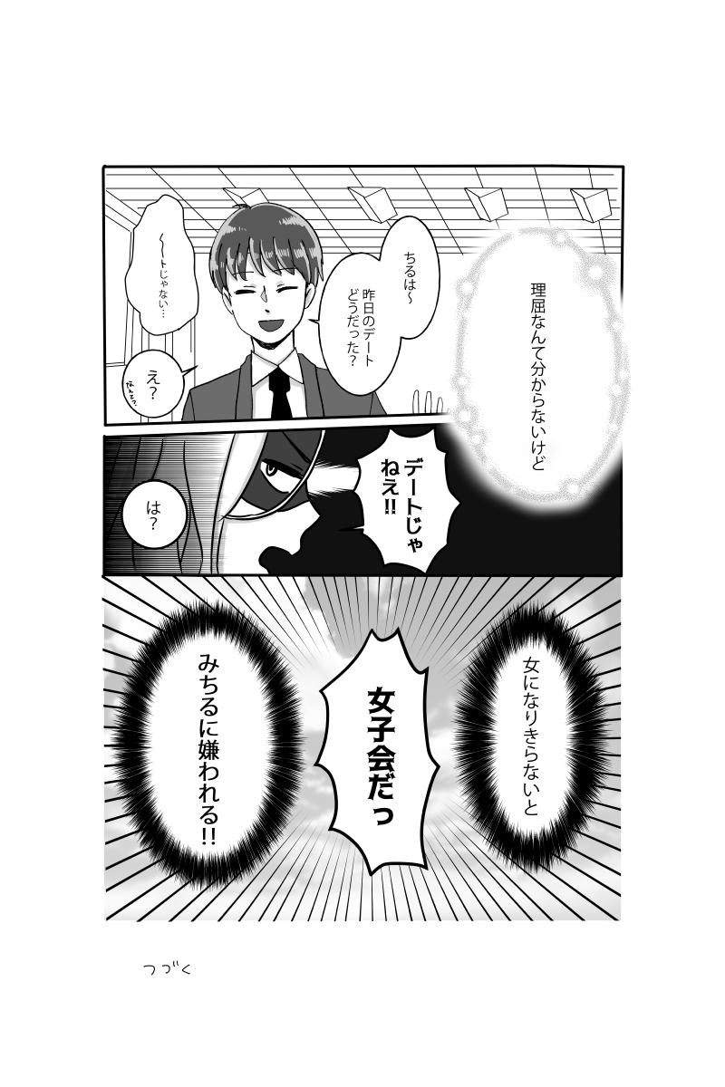 f:id:natumeakubi:20201216175820j:plain