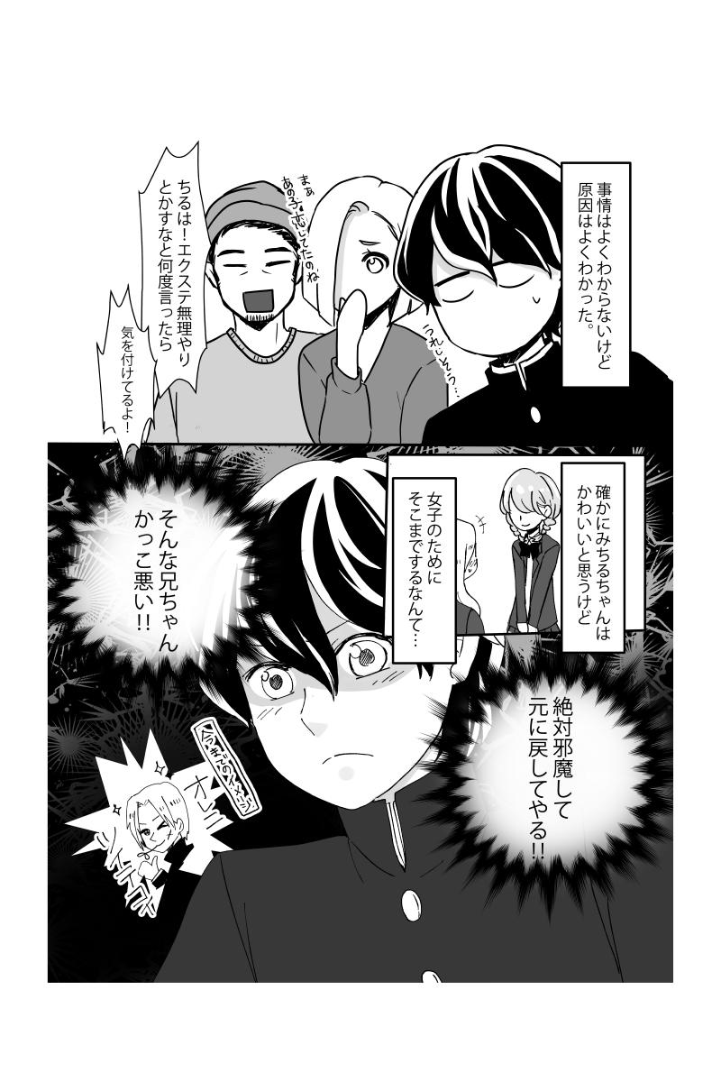 f:id:natumeakubi:20201217153610j:plain