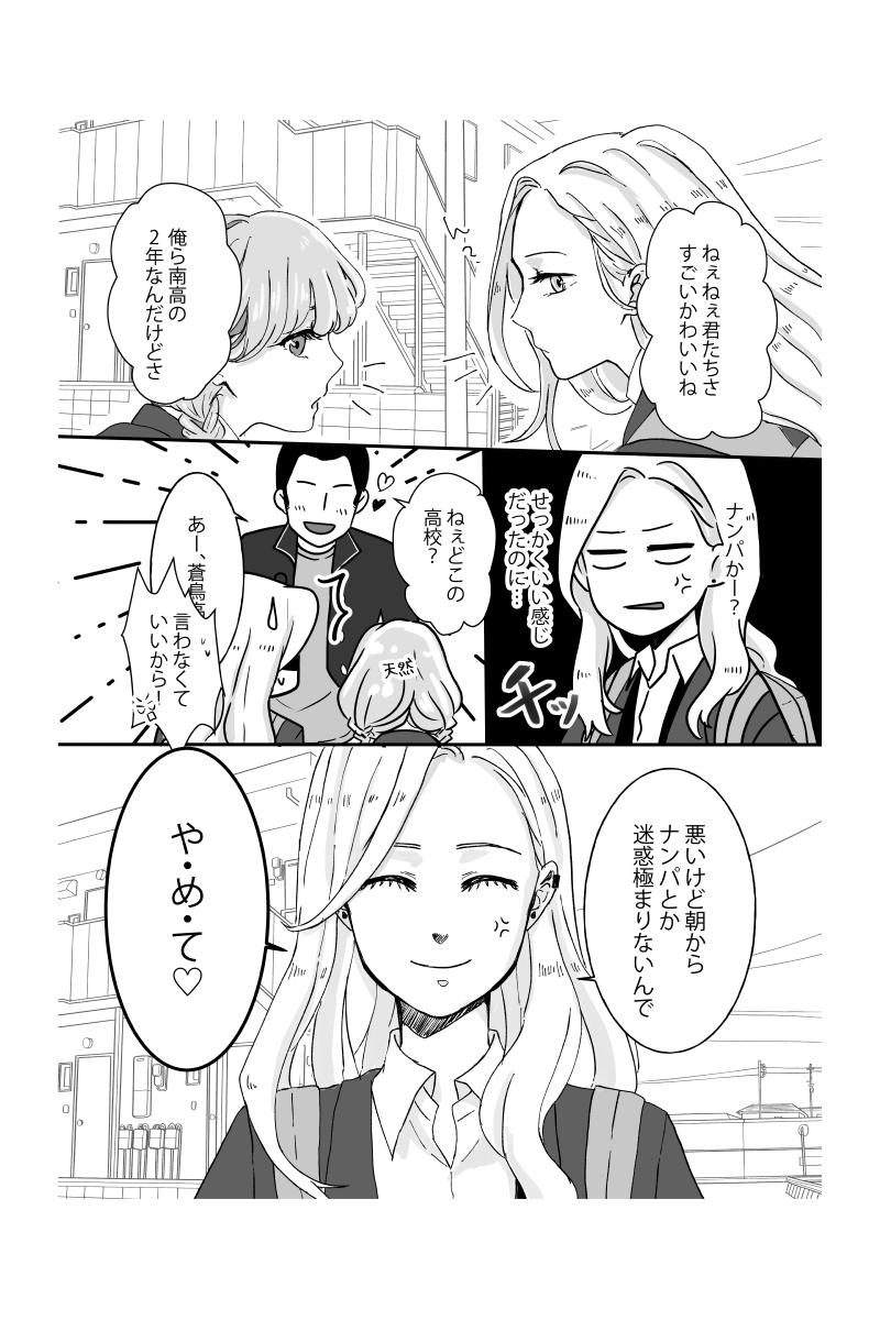 f:id:natumeakubi:20201219232045j:plain