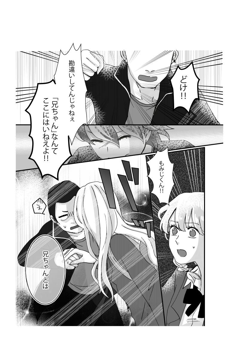 f:id:natumeakubi:20201219232057j:plain