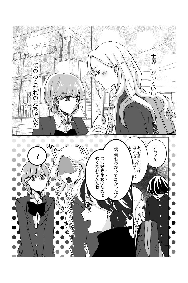 f:id:natumeakubi:20201219232104j:plain
