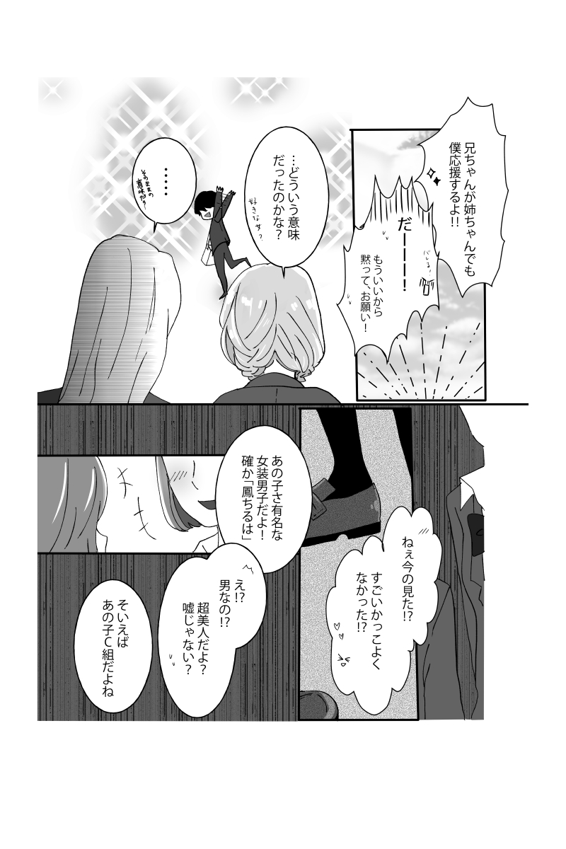 f:id:natumeakubi:20201219232108j:plain