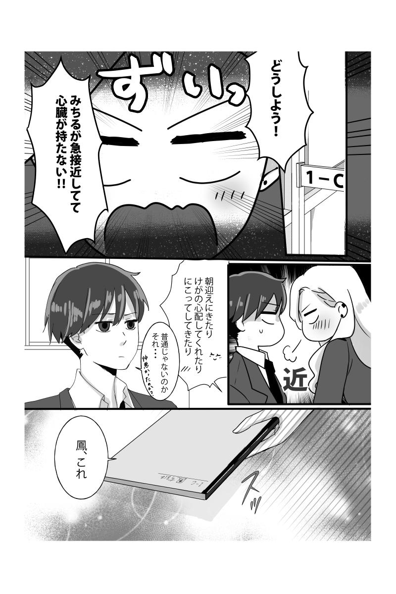 f:id:natumeakubi:20201222185423j:plain