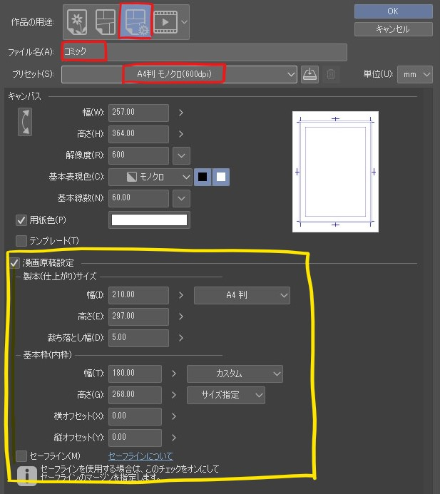 f:id:natumeakubi:20201222201252j:plain