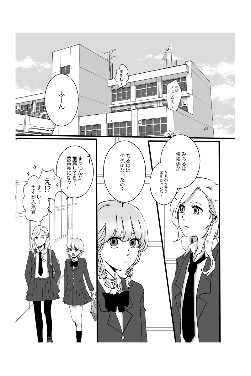 f:id:natumeakubi:20210108132657j:plain