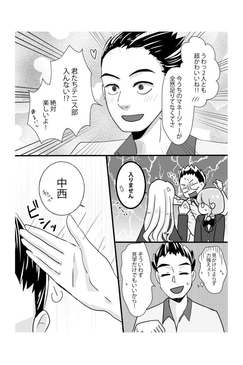 f:id:natumeakubi:20210108132704j:plain