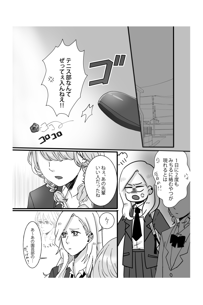 f:id:natumeakubi:20210108132710j:plain
