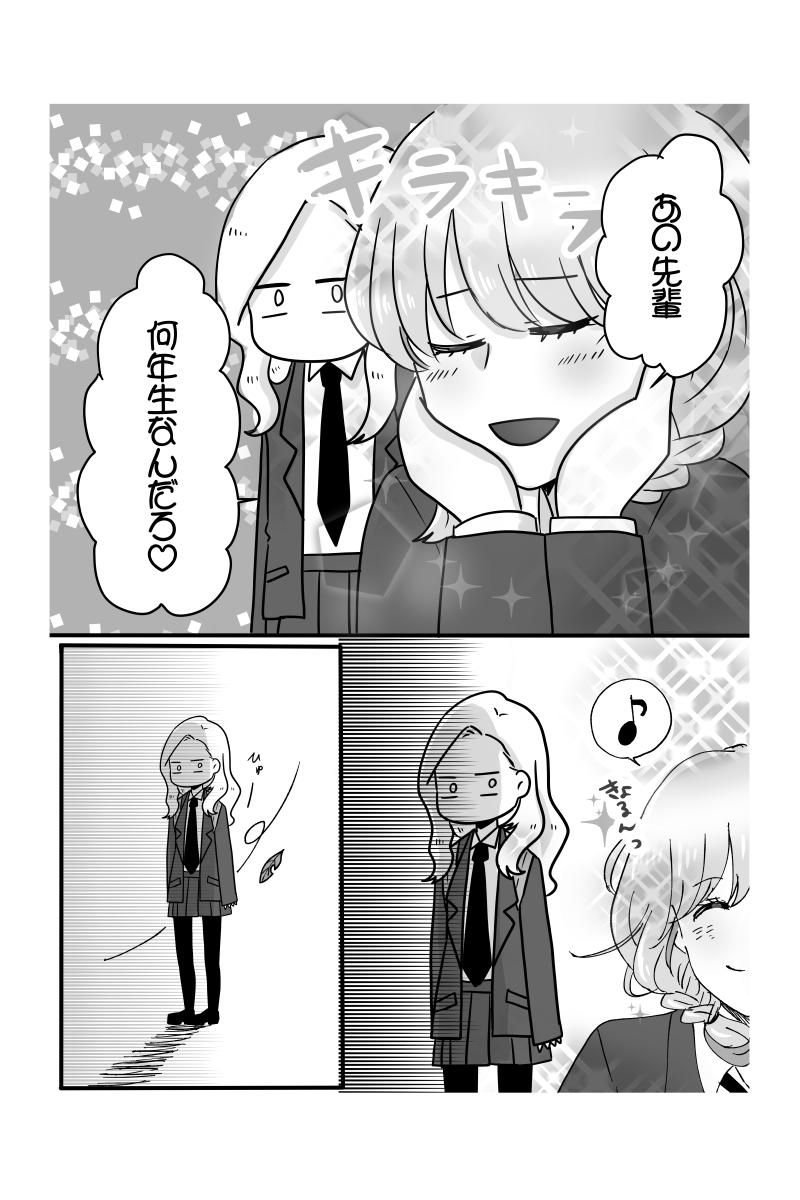 f:id:natumeakubi:20210108132717j:plain