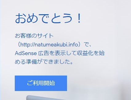 f:id:natumeakubi:20210119181309j:plain