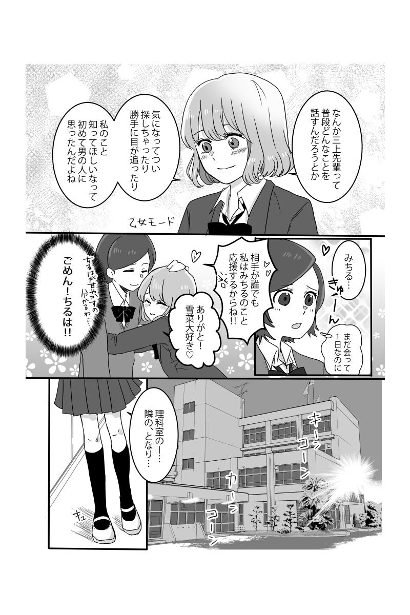 f:id:natumeakubi:20210310230658j:plain