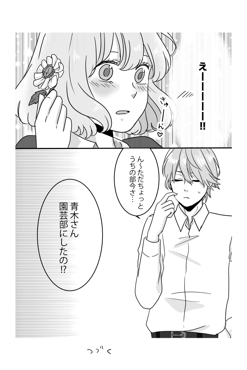 f:id:natumeakubi:20210310230712j:plain