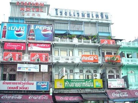 タイ・バンコク ステーションホテル 屋外広告