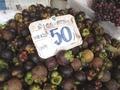 タイのフルーツ 果物の女王マンゴスチン