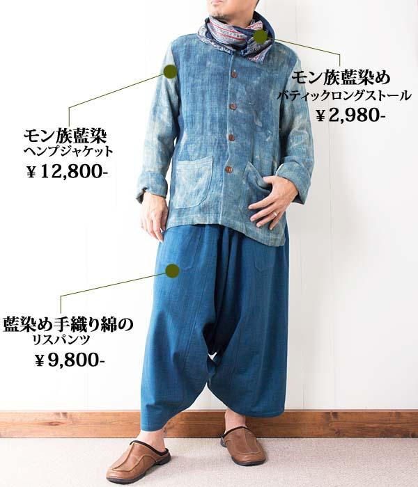 メンズアジアンファッション コーディネート