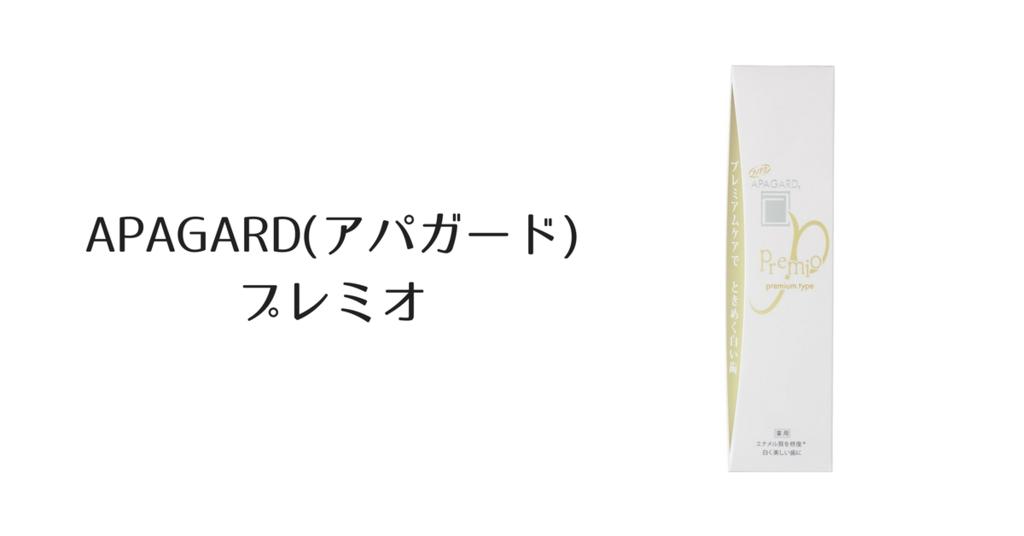f:id:natunokomorebi:20170903204023p:plain