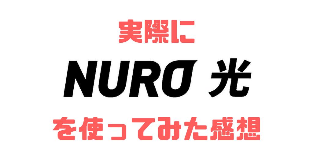 f:id:natunokomorebi:20180303232211p:plain