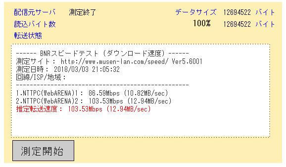 f:id:natunokomorebi:20180304102358p:plain