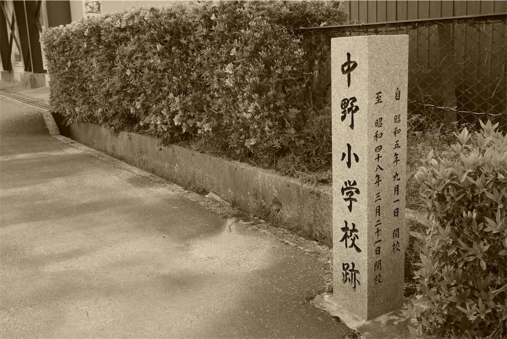 f:id:natural-japub:20170503194035j:image