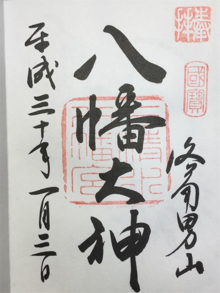 f:id:natural-japub:20180119231714j:image