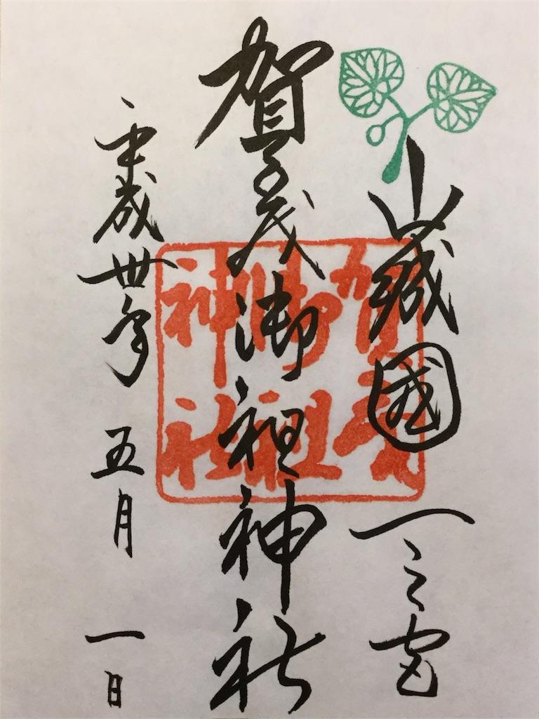 f:id:natural-japub:20180505143554j:image